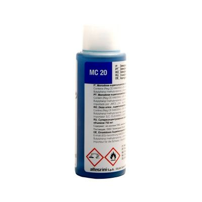 MC 20 Vetri 75 ml - Allegrini
